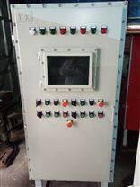炉底液压站防爆配电柜