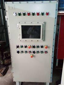 7.5kw防爆变频控制柜
