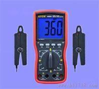 申办电力承试三级资质条件有哪些?