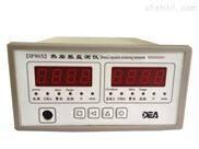 功率放大器装置GF-100B系列
