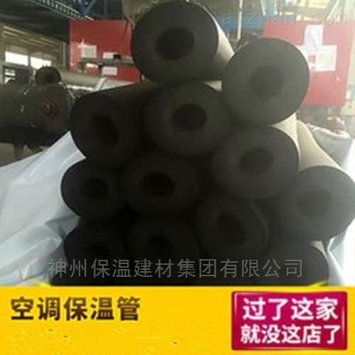 30mm厚保温棉难燃型橡塑   防水现货供应