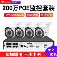 200万高清POE监控套装 工厂8路监控设备套装
