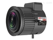 供應海康威視自動光圈手動變焦百萬紅外鏡頭