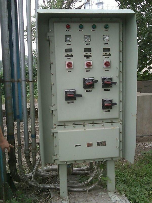 防爆双电源自动转切换动力配电箱