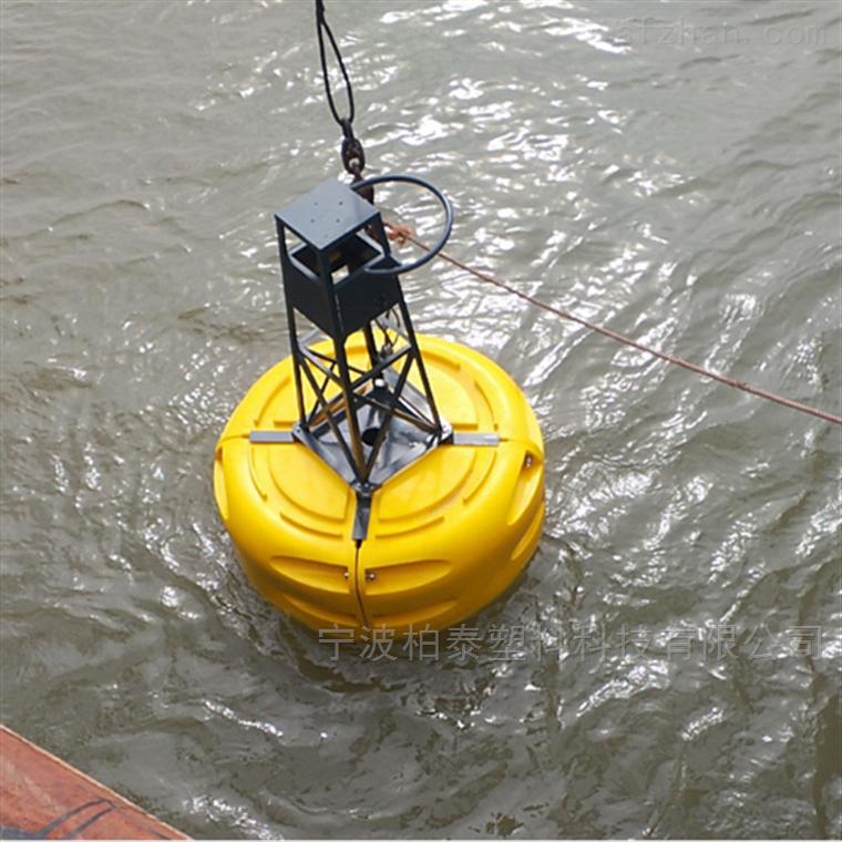 河道安全警戒1.2米灯浮标塑料航标