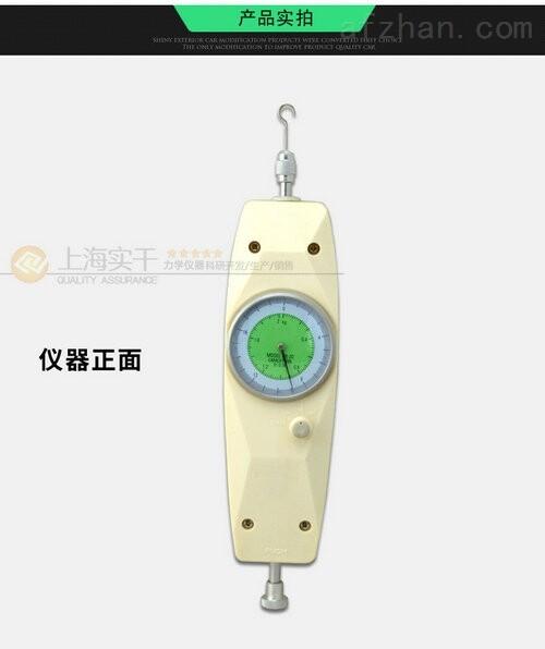 高低压电器专用指针式推拉力计生产厂家