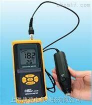 AR63B數字測振儀