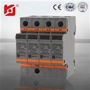 供应模块化电源防雷器厂家