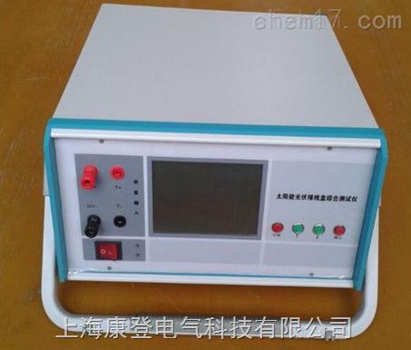 JY-4D智能型太陽能光伏接線盒綜合測試儀