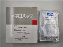日本三菱MGC 2.5L厌氧产气包厌氧培养袋现货