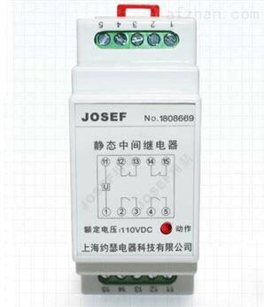 SRS-48VDC、VAC-2Z-16A 、8A静态中间继电器