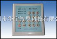 新款香港安立码键盘ME300