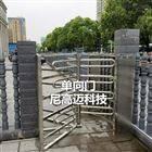 NGM長沙景區出口欄桿梳狀單向轉閘廠家