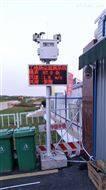 河南TSP一體機檢測儀/光纖上傳數據聯網