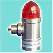 不锈钢防爆声光报警器 HN12-SG10  /M399711