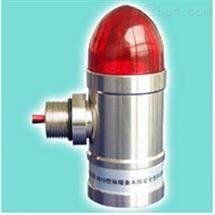 M399711不锈钢防爆声光报警器 HN12-SG10  /M399711