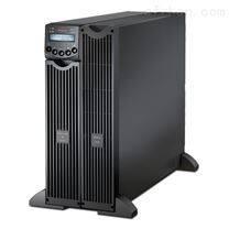APC UPS电源 3KVA断电延时UPS不间断电源