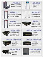 澳门技侦4G手机侦码定位设备