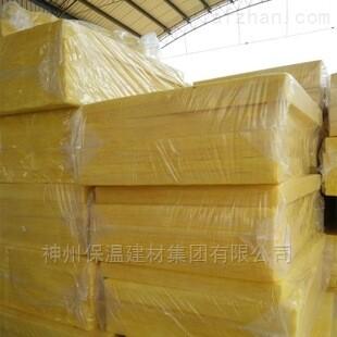 高温玻璃棉板 本地厂家价格