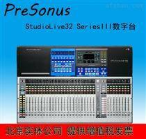带电推子 StudioLive 32 Series III 调音台