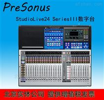 StudioLive 24 Series III 24路數字調音臺