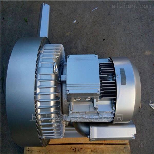 超声波清洗设备双叶轮高压鼓风机