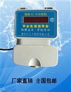 澡堂刷卡系統生產廠家,供應水控刷卡機