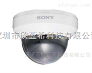 650线高清半球摄像机报价