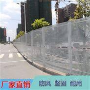 广东冲孔板围挡 1.0镀锌穿孔洞洞板护栏
