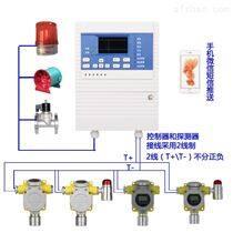 天然氣濃度監測報警設備 聯動電磁閥排風