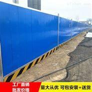 广州工地临时施工隔离平面彩钢扣板围栏