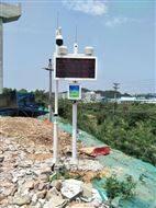 住宅小區工地揚塵監測視頻疊加超標報警設備