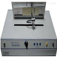 LTAO-10表面燃烧性测试仪