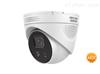 DS-2CD3326FWDA3-IS海康威视200万星光级智能半球型网络摄像机