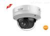 DS-2CD3746FDWDA2/F-IZS海康威视400万智能变焦半球网络摄像机