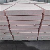 7cm保溫硅質板