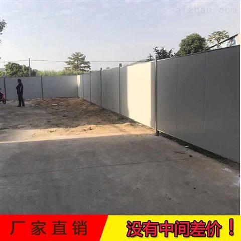5cm泡沫夹心板围挡道路工地施工隔离围栏