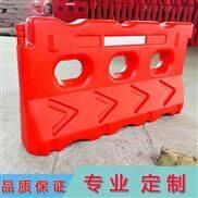 深圳道路临时施工隔离封闭高栏水马护栏