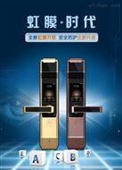 厂家直销新一代智能门锁虹膜锁更准确更安全