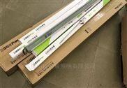 三雄极光16W30W LED三防支架灯PAK-LED-A04