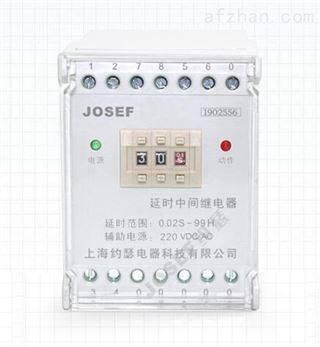 DZS-123/AC断电返回延时中间继电器
