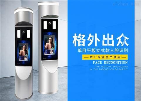深圳智能访客系统