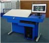 工程绘图桌(电脑桌)