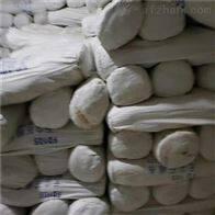 专业批发硅酸铝针刺毯
