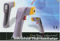 红外测温仪TN-650