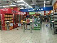 華潤萬家專用超市感應門 商場擺閘廠家直銷