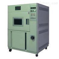 LTAO-63氙燈老化試驗箱