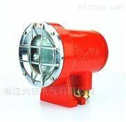 DGY18/127L(A)LED照明灯矿用隔爆型机车灯