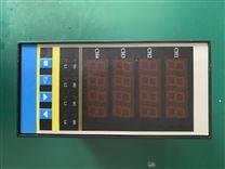 振动监视保护仪CZJ-B3