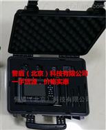 新款HS-5000A无线视频扫描系统摄像头扫描仪